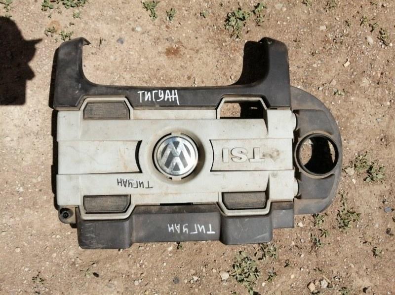 Накладка декоративная на двигатель Volkswagen Tiguan 5N1 BWK 2009 (б/у)