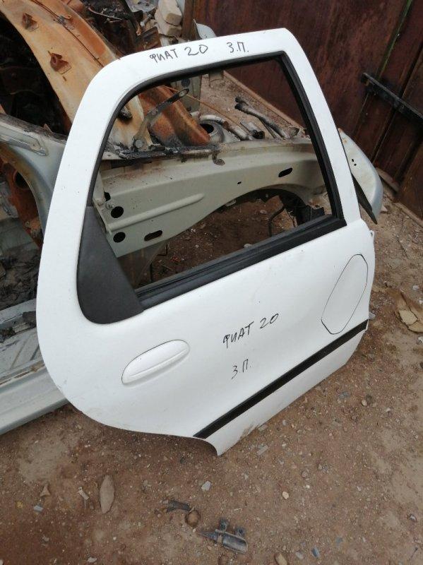 Дверь Fiat Palio Weekend 1242 SW CF2 1999 задняя правая (б/у)