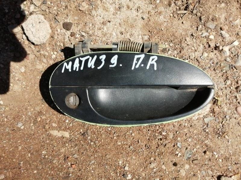 Ручка двери внешняя Daewoo Matiz KLYA F8CV 2009 передняя правая (б/у)