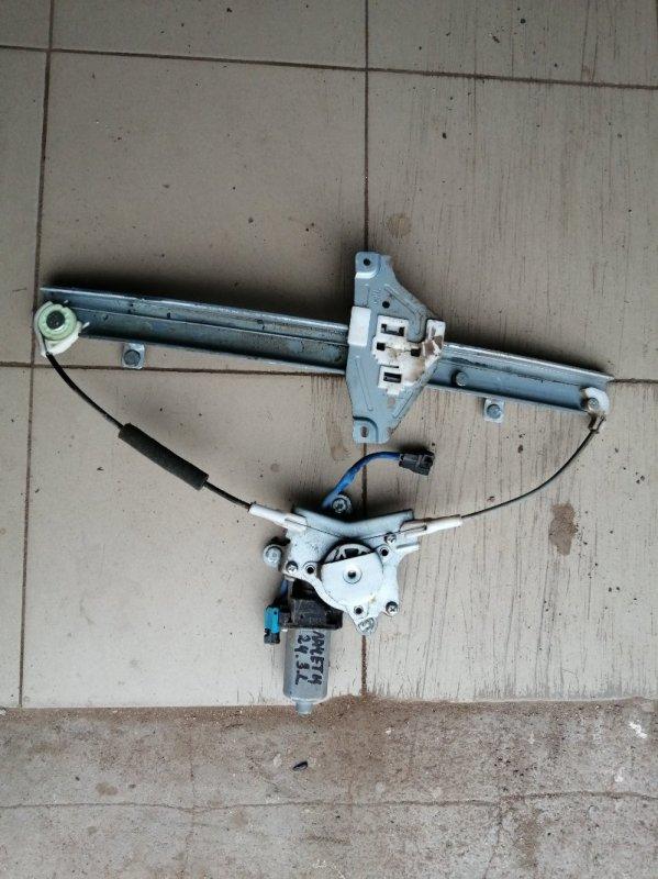 Стеклоподъемник Chevrolet Lacetti J200 F16D3 2009 задний левый (б/у)