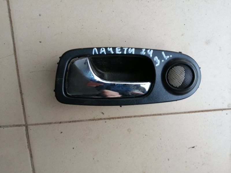 Ручка двери внутренняя Chevrolet Lacetti J200 F16D3 2009 задняя левая (б/у)