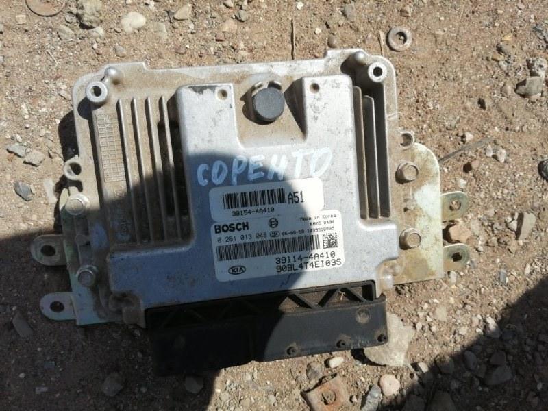 Блок управления двигателем Kia Sorento 1 BL D4CB 2009 (б/у)