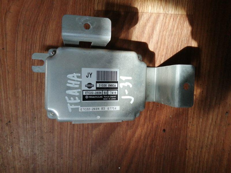 Блок управления акпп Nissan Teana J31 VQ35DE 2006 (б/у)