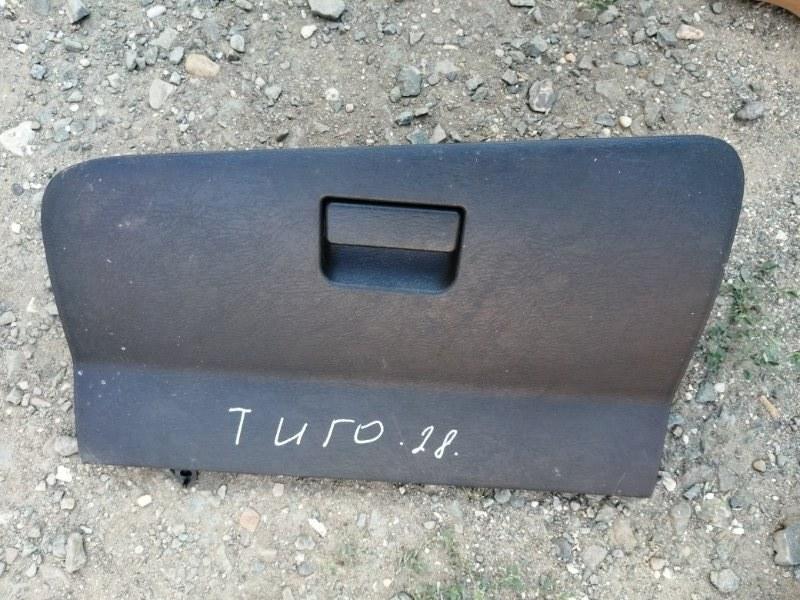 Бардачок Chery Tiggo T11 SQR484F 2012 (б/у)