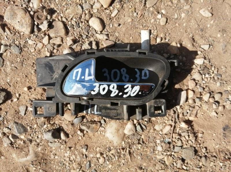 Ручка двери внутренняя Peugeot 308 4A/C EP6 2011 передняя левая (б/у)