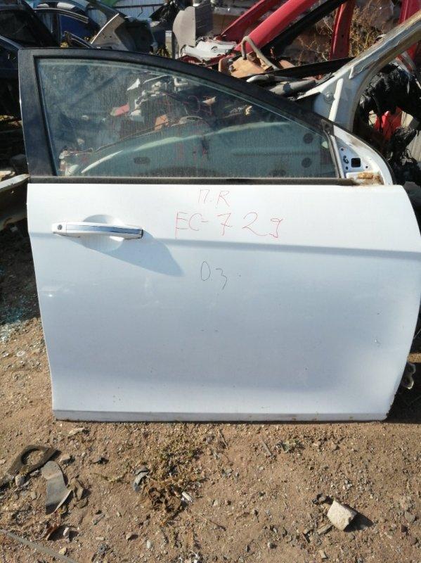 Дверь Geely Emgrand Ec7 FE1 JL4G15 2012 передняя правая (б/у)