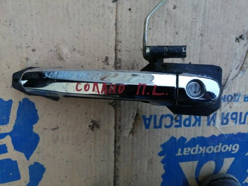 Ручка двери Lifan Solano 620 LF479Q 2011 передняя левая (б/у)
