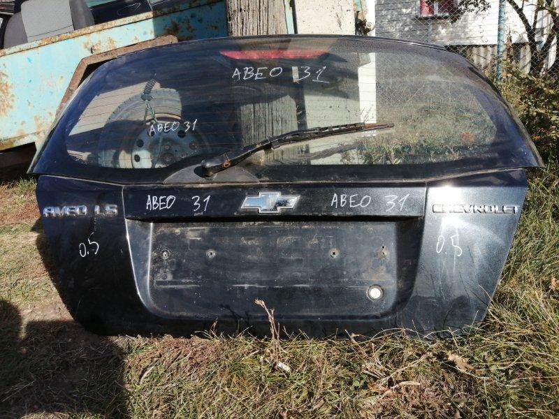 Дверь багажника Chevrolet Aveo T250 F14D4 2010 (б/у)