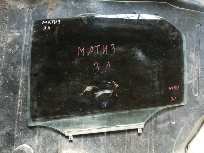 Стекло Daewoo Matiz KLYA F8CV 2008 заднее левое (б/у)