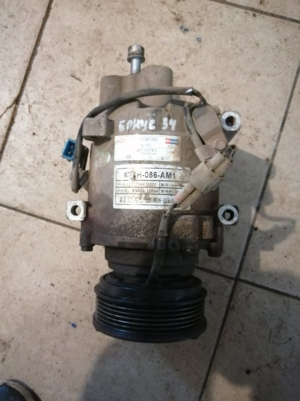 Компрессор кондиционера Chery Very A13 SQR477F 2012 (б/у)