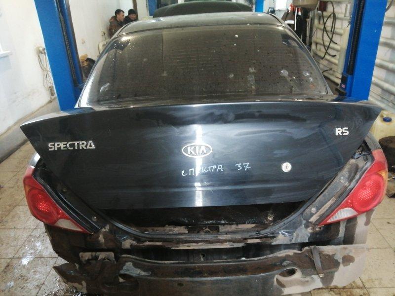 Крышка багажника Kia Spectra SD S6D 2008 (б/у)