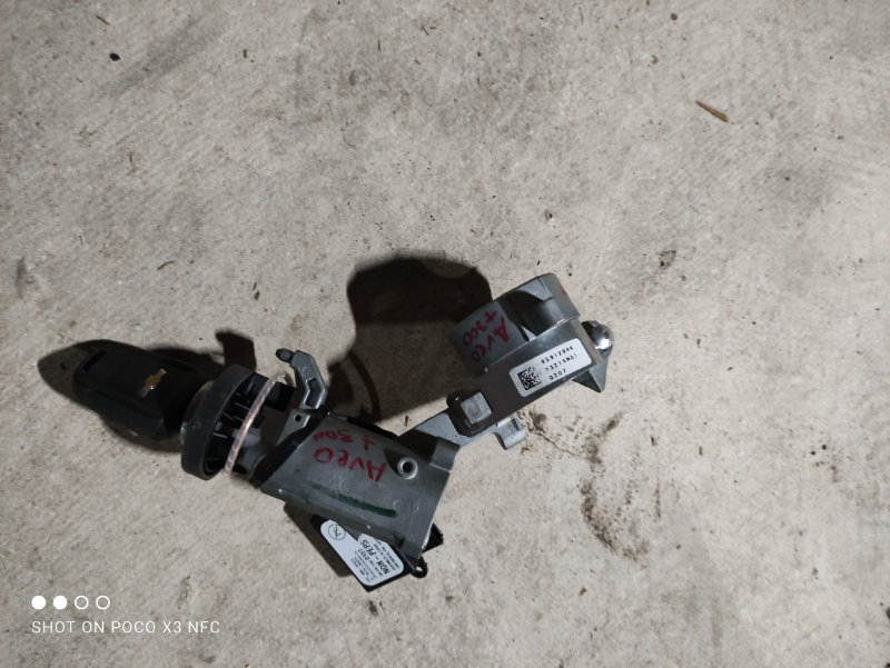 Замок зажигания Chevrolet Aveo T300 F16D4 2013 (б/у)