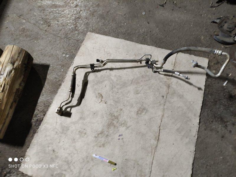 Трубка кондиционера Kia Rio 3 QB G4FC 2013 (б/у)