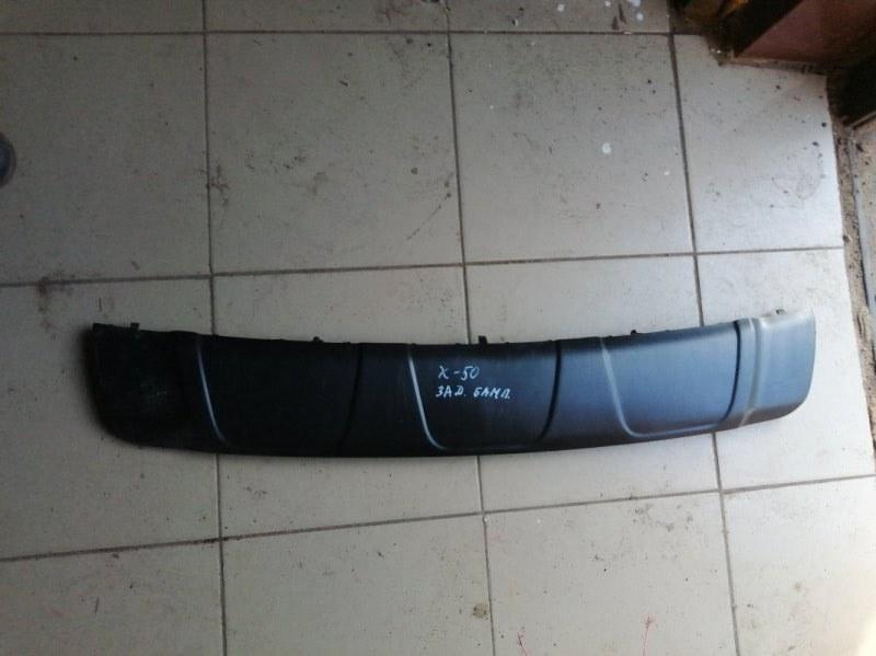 Накладка на бампер Lifan X50 LF479Q2 18 задняя