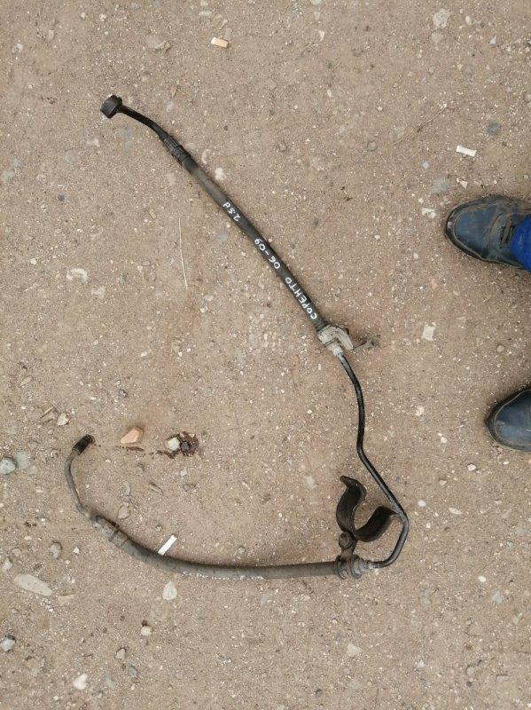 Трубка гидроусилителя Kia Sorento 1 BL D4CB 2008 (б/у)