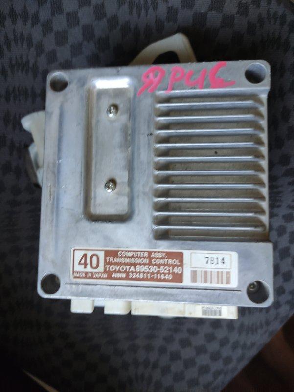 Блок управления ркпп Toyota Yaris SCP90 2SZFE 2007 (б/у)