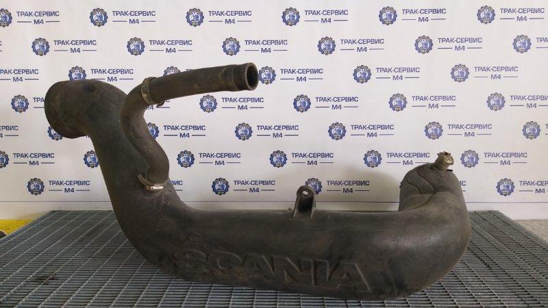 Патрубок воздушного фильтра Scania R144 2001 (б/у)