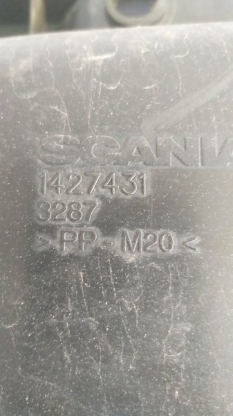 Заслонка рециркуляции воздуха Scania R144 2001 (б/у)