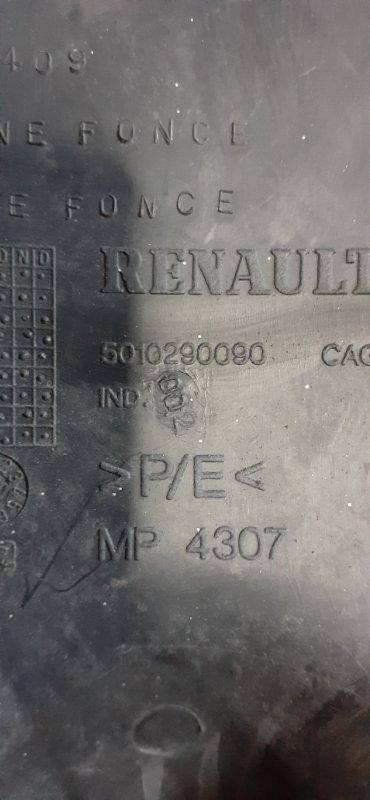Кожух рулевой колонки Renault Magnum E-Tech 440 MACK 2004 нижний (б/у)