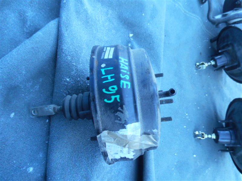 Вакуумный усилитель Toyota Hiace LH95 (б/у)
