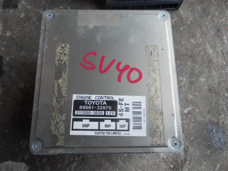 Блок efi Toyota Camry SV40 4S (б/у)
