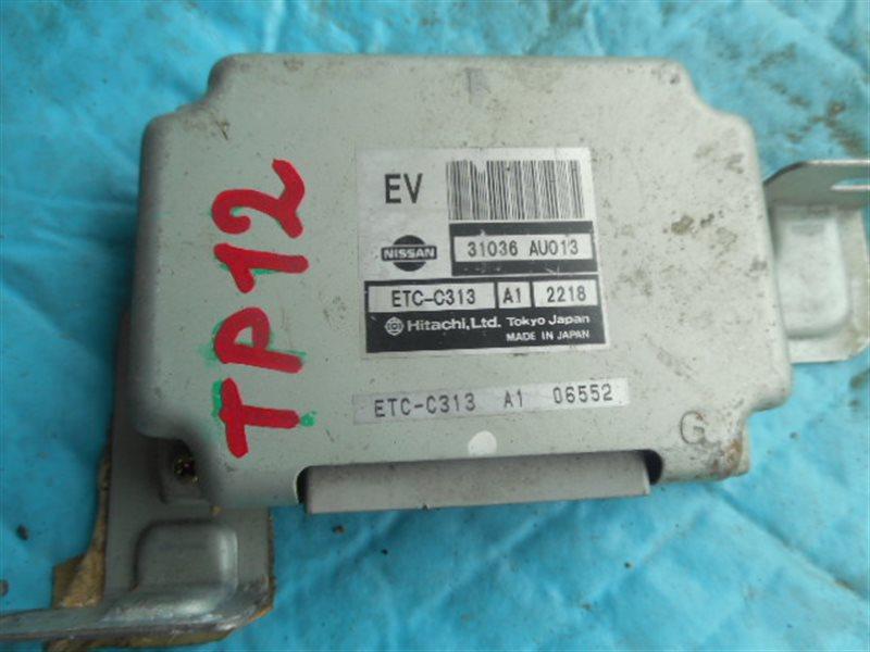 Блок управления акпп Nissan Primera TP12 QR20 (б/у)