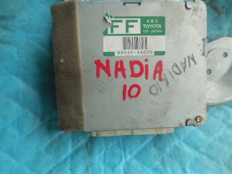 Блок управления abs Toyota Nadia SXN10 (б/у)