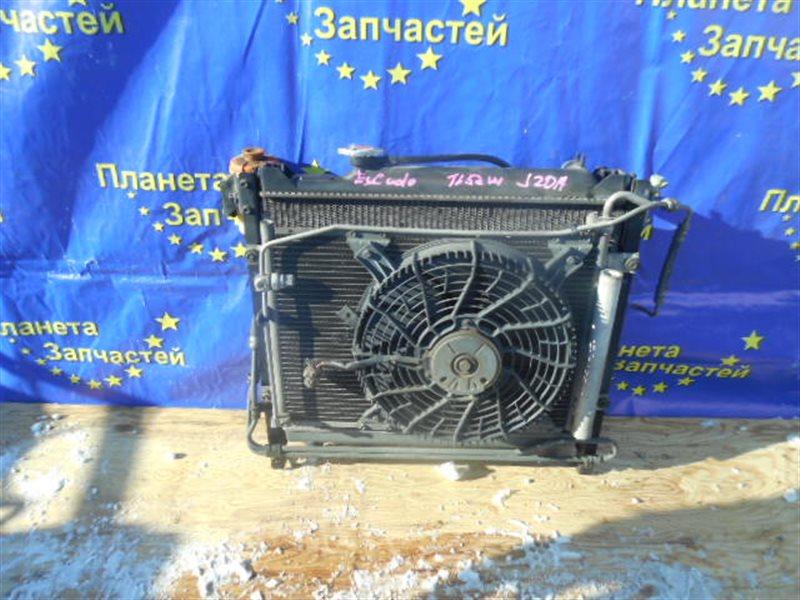 Радиатор основной Suzuki Escudo TL52W J20A (б/у)