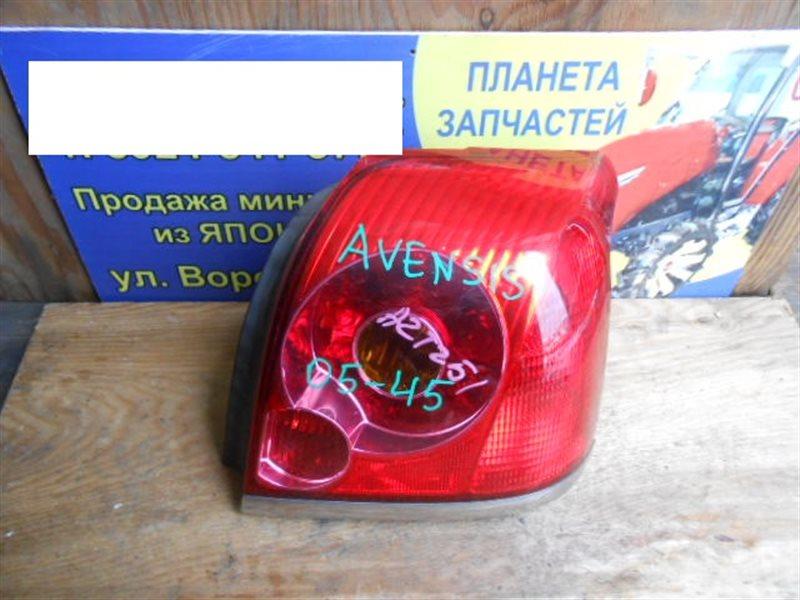 Стоп-сигнал Toyota Avensis AZT250 задний правый (б/у)