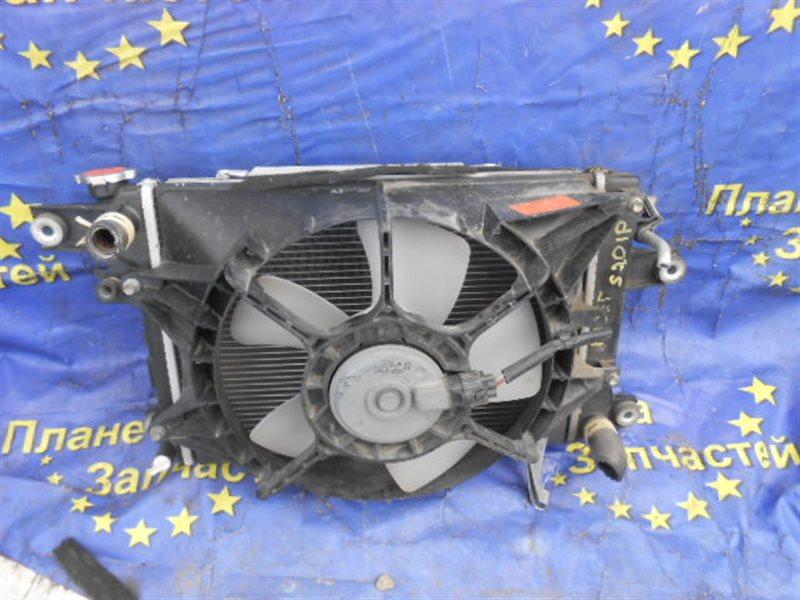 Радиатор основной Daihatsu Hijet S201P KF (б/у)