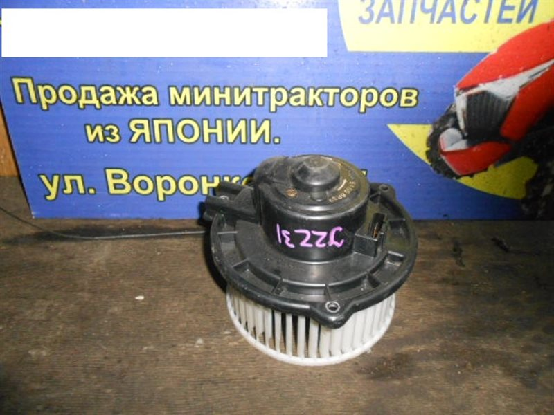 Мотор печки Toyota Soarer JZZ31 (б/у)