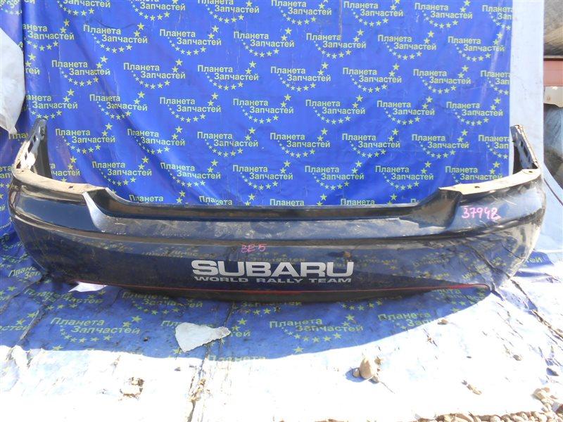Бампер Subaru Legacy BE5 задний (б/у)