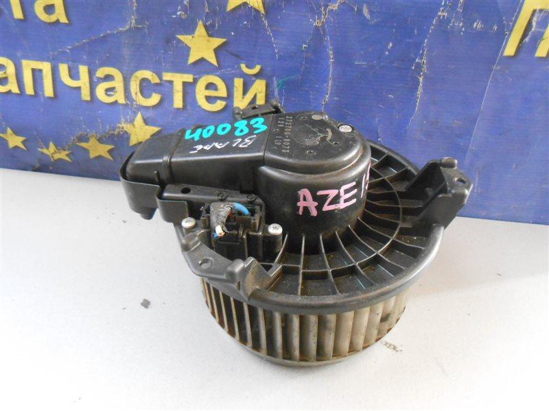 Мотор печки Toyota Blade AZE156 (б/у)