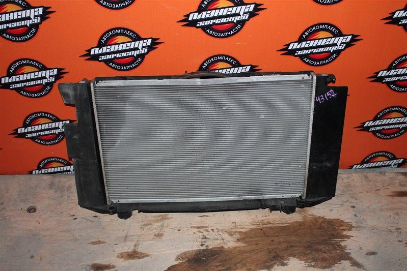 Радиатор основной Toyota Auris NZE181 1NZ (б/у)