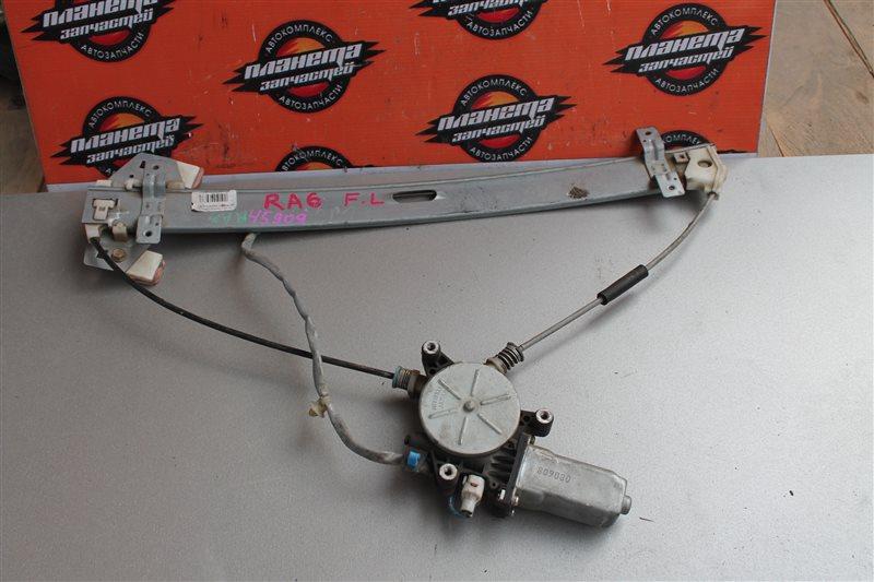 Стеклоподъемник Honda Odyssey RA6 передний левый (б/у)