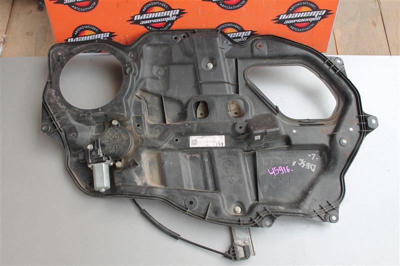 Стеклоподъемник Mazda Demio DE3FS передний левый (б/у)