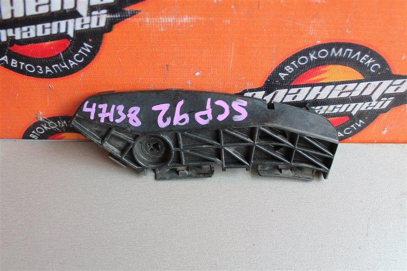 Крепление бампера Toyota Belta SCP92 переднее левое (б/у)