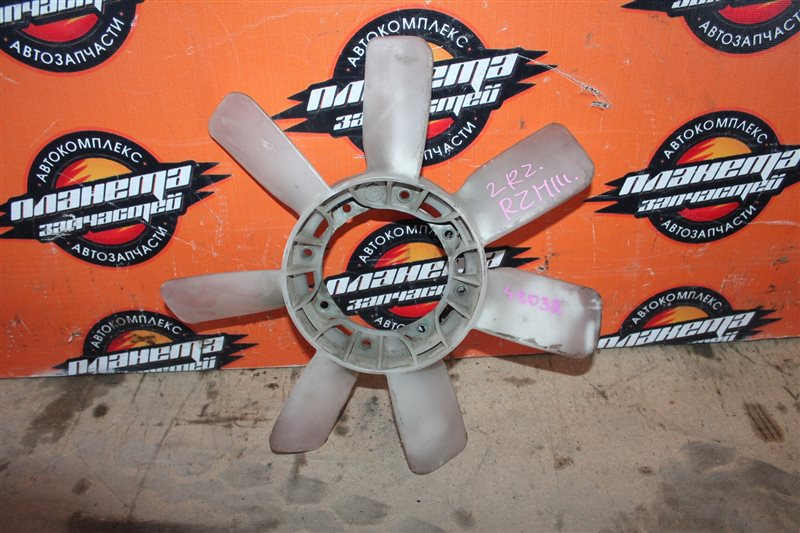 Вентилятор вязкомуфты Toyota Hiace RZH111 2RZ (б/у)