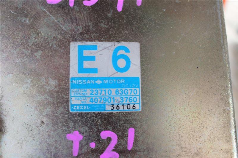 Блок efi Nissan Terrano T21 TD27 (б/у)