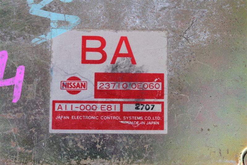 Блок efi Nissan Bluebird U13 SR18DE (б/у)