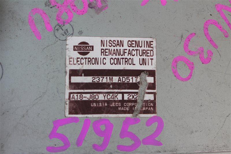 Блок efi Nissan Bassara NU30 KA24 (б/у)