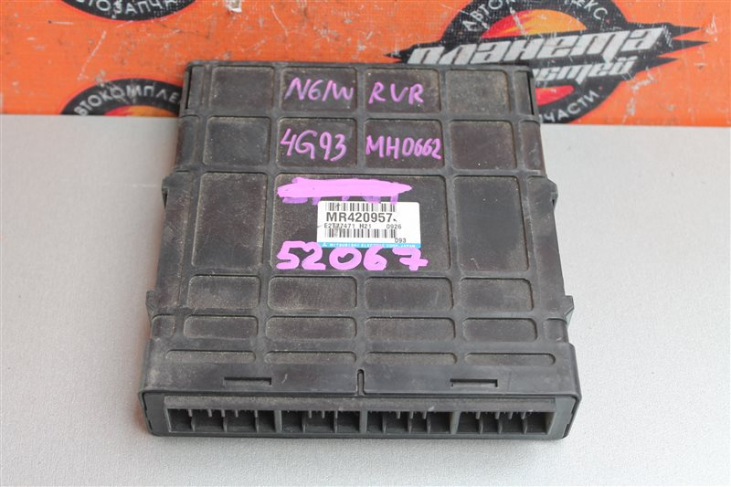 Блок efi Mitsubishi Rvr N61W 4G93 (б/у)
