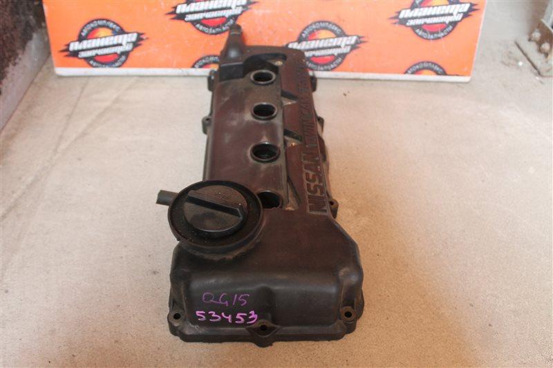 Клапанная крышка Nissan QG15DE (б/у)