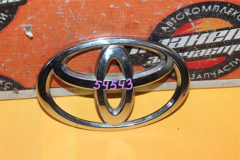 Эмблема Toyota (б/у)