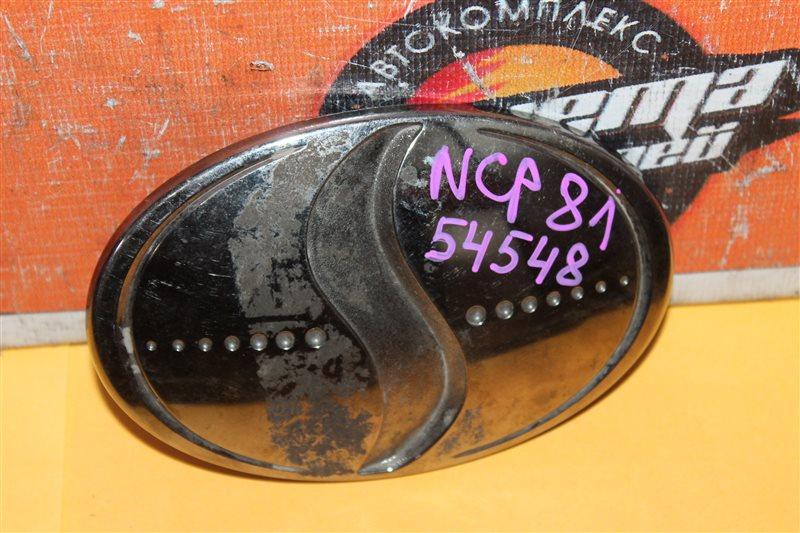 Эмблема Toyota Sienta NCP81 (б/у)