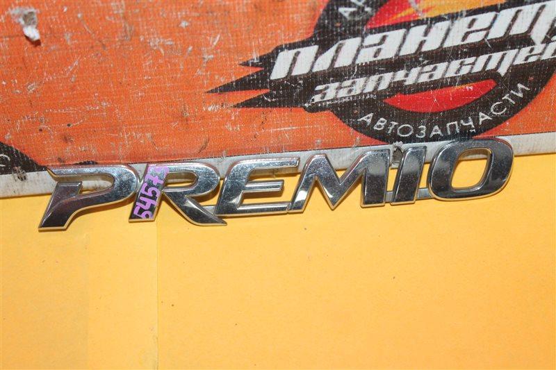 Эмблема Toyota Premio (б/у)