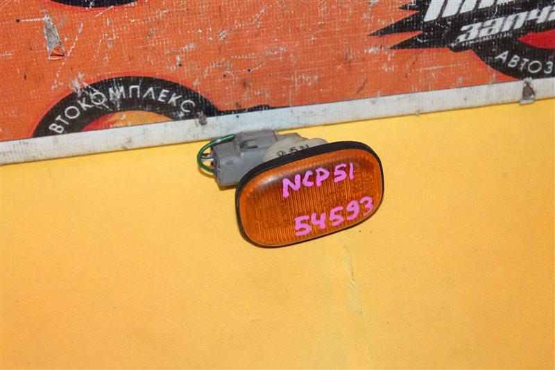 Повторитель в крыло Toyota Probox NCP51 (б/у)