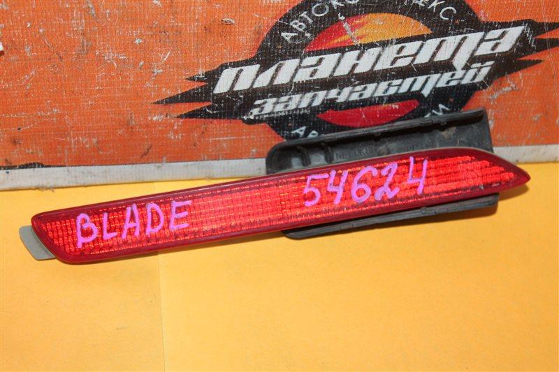 Катафот в бампер Toyota Blade AZE154 правый (б/у)