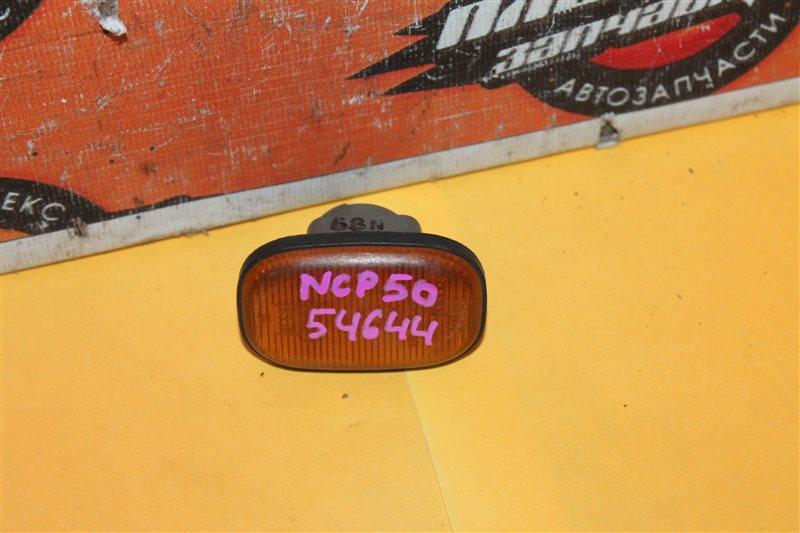 Повторитель в крыло Toyota Probox NCP50 (б/у)