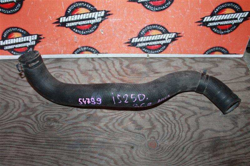 Патрубок радиатора Lexus Is250 GSE21 3GR (б/у)